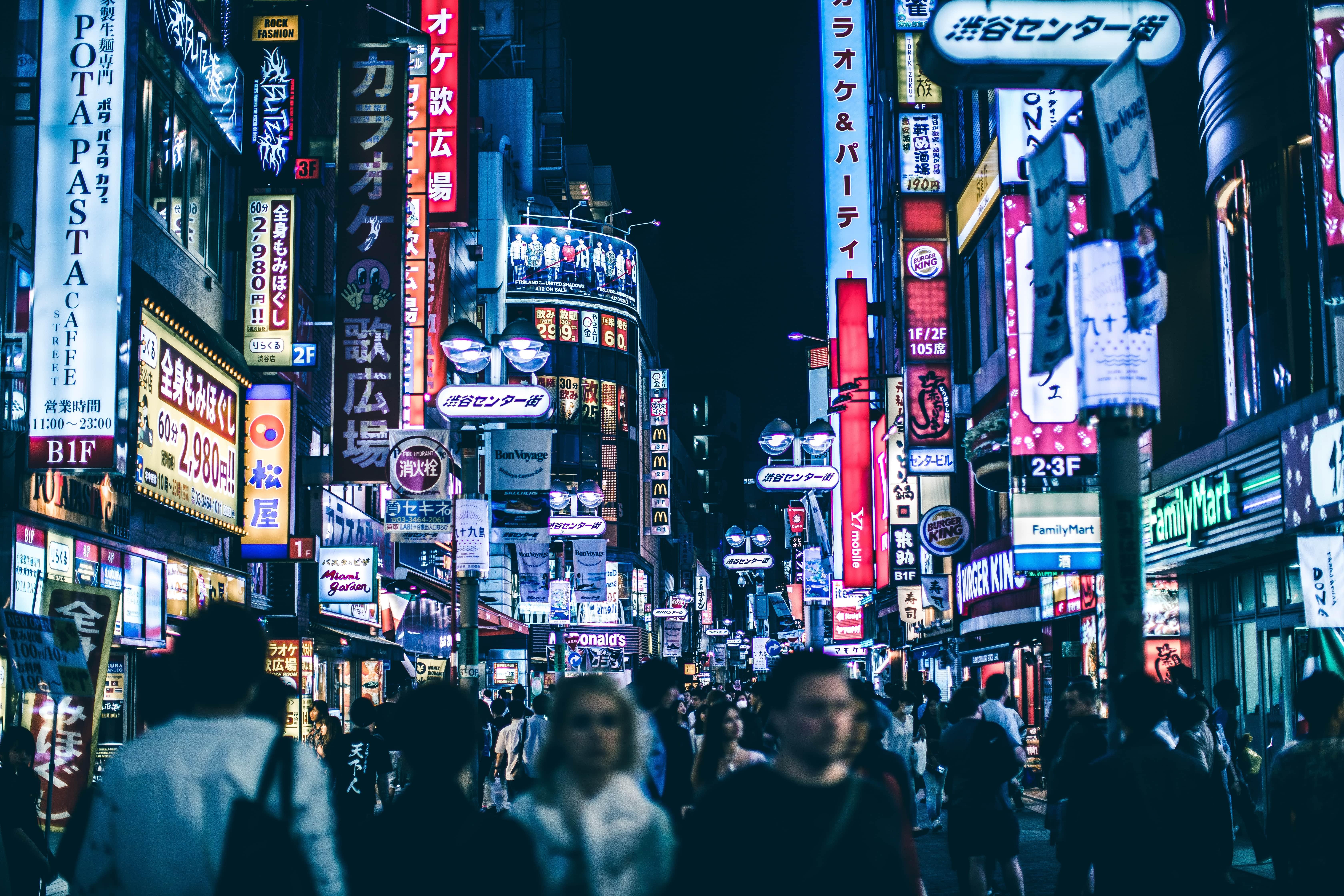 La città del futuro: sostenibilità e tecnologia per la convivenza
